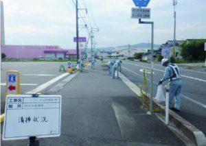 ハートフルロード活動での道路美化作業
